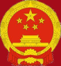 State Council
